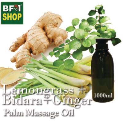 Palm Massage Oil - Lemongrass + Bidara + Ginger - 1000ml