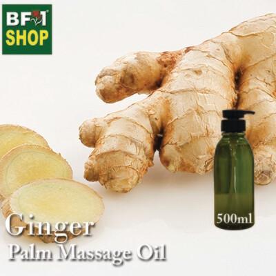 Palm Massage Oil - Ginger - 500ml