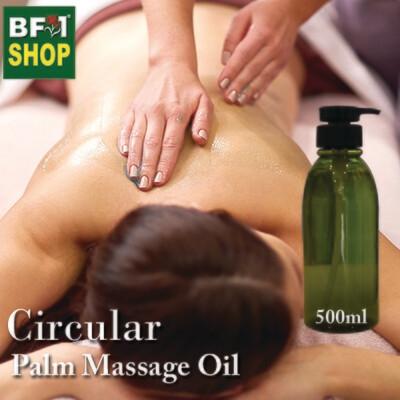 Palm Massage Oil - Circular - 500ml