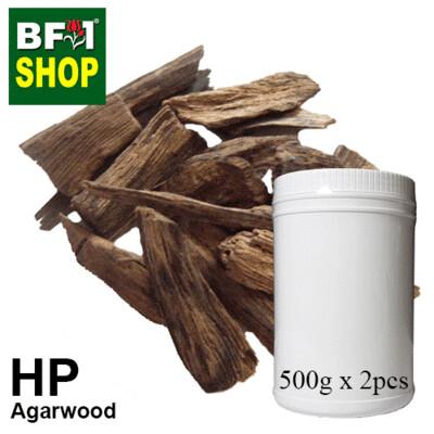 Herbal Powder - Agarwood Herbal Powder - 1kg