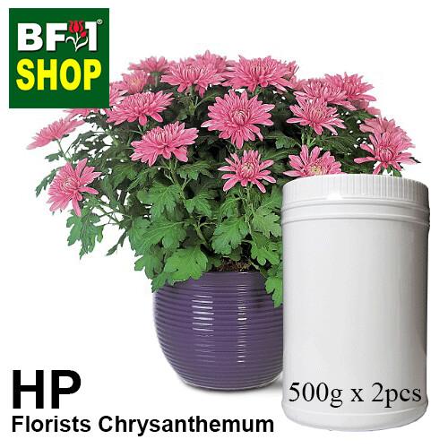 Herbal Powder - Chrysanthemum - Florists Chrysanthemum Herbal Powder - 1kg