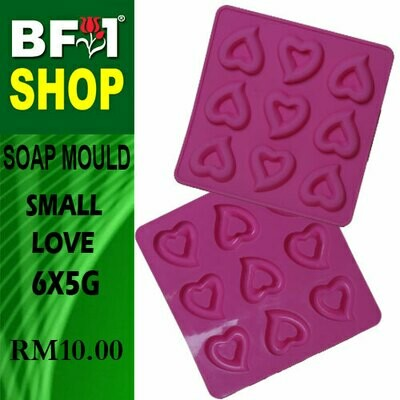 SM - 6x5g Soap Mould Small Love