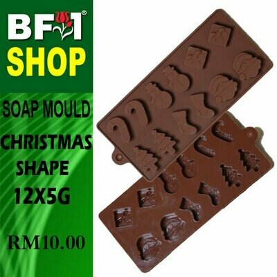 SM - 12x5g Soap Mould Christmas Shape