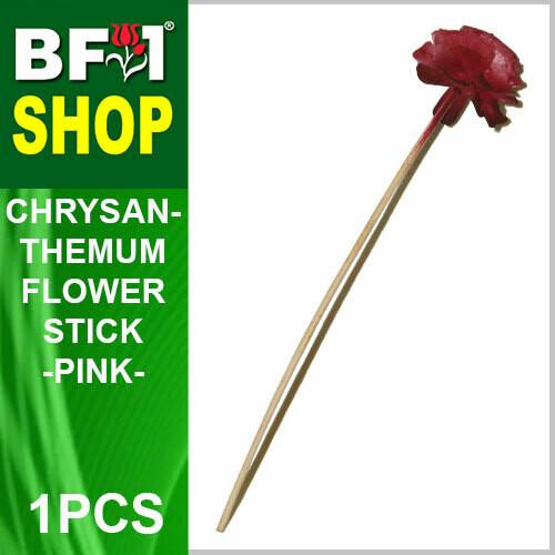 BAP- Reed Diffuser Flower Stick - Chrysanthemum - Pink x 1pc