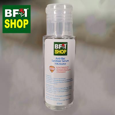 Antibacterial Hand Sanitizer Serum ( 75% Alcohol Rinse Free ) - 55ml