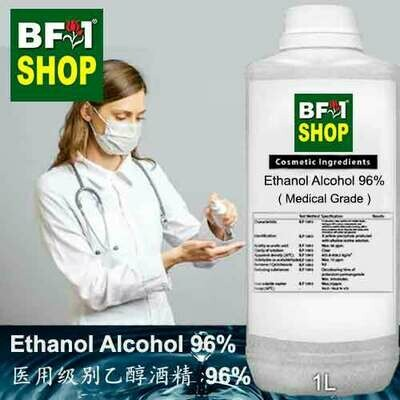 CI - Ethanol Alcohol 96% Medical Grade 医用级别乙醇酒精 96% 1000ml
