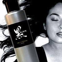 Black Hair Conditioner - 250ml