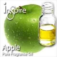 Aromatic Fragrance Oil - Green Apple