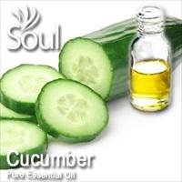 Pure Essential Oil - Cucumber Oil