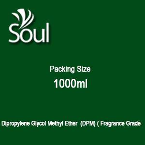 Dipropylene Glycol Methyl Ether  (DPM) (Fragrance Grade)-1000ml