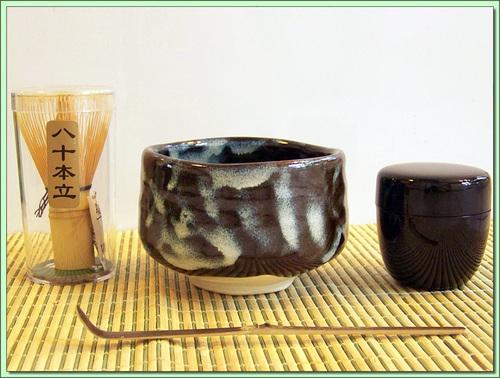 110-201 Tataki Ceremonial Set