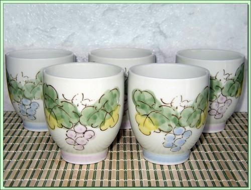 954 Karakusa (5 Cups)
