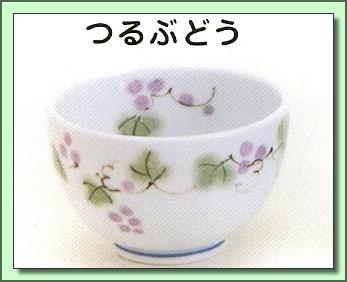 842 Grapevine (4 Cups)