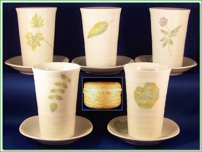 117-178 New Leaf (5 Cups & Saucers)