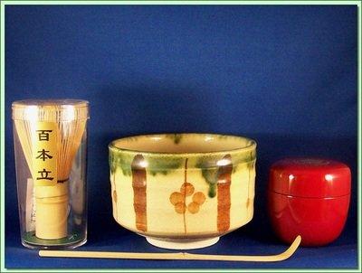 118-060 Blossom Ceremonial Set