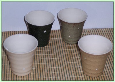 216-323 Natural Seasons (4 Cups)