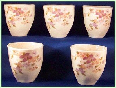 217-195 Artisans Floral (5 Cups)
