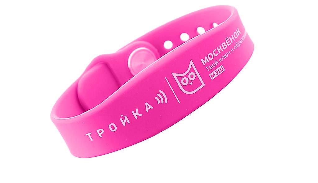 """Браслет силиконовый """"Москвенок-Тройка"""" (розовый)"""
