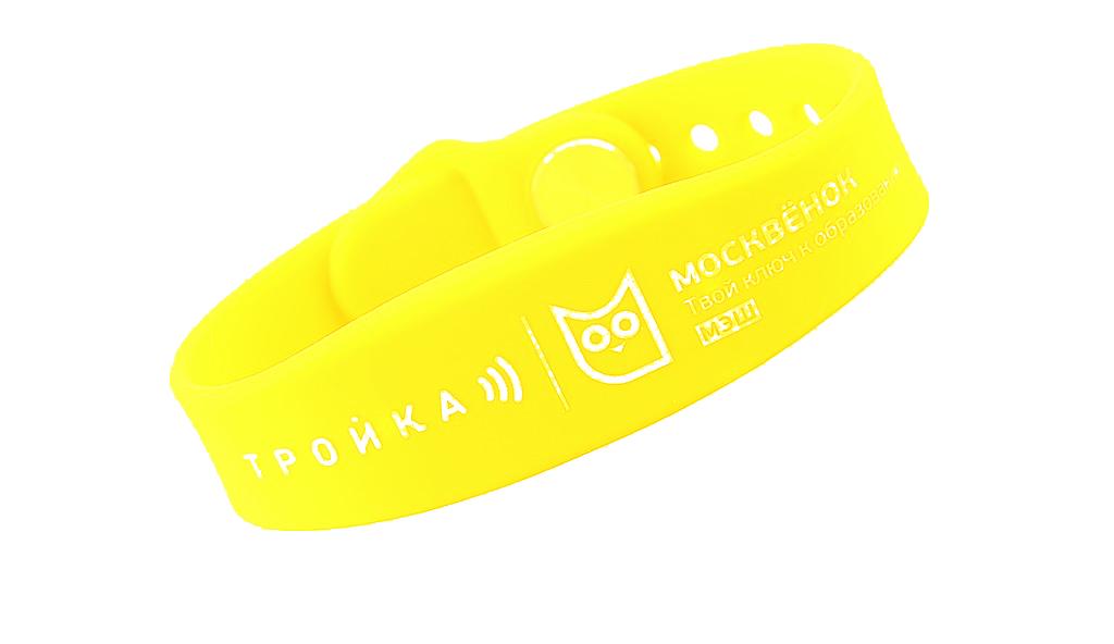 """Браслет силиконовый """"Москвенок-Тройка"""" (желтый)"""