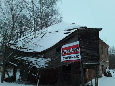 Новоселки ул. Ленина д. 86