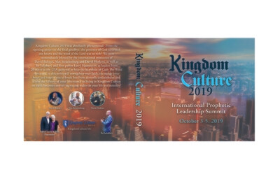 Kingdom Culture 2019 CD Series