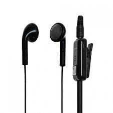Наушники (Вставные) FLYPOWER WIRED STEREO HEADSET WITH MIC [020494] (BLACK)