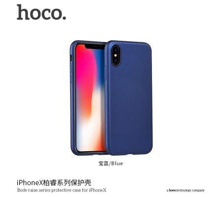 Чехол APPLE iPHONE X HOCO BODE RAISE SERIES [062783] (BLUE)