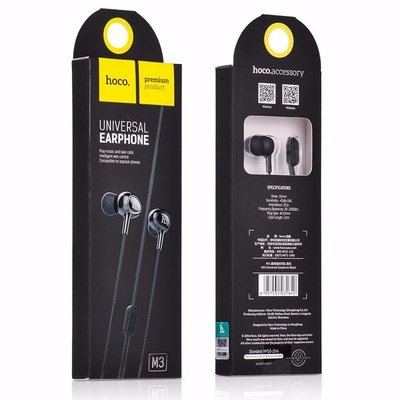 Наушники (Вставные) HOCO M3 UNIVERSAL EARPHONE WITH MIC [031840] (BLACK)