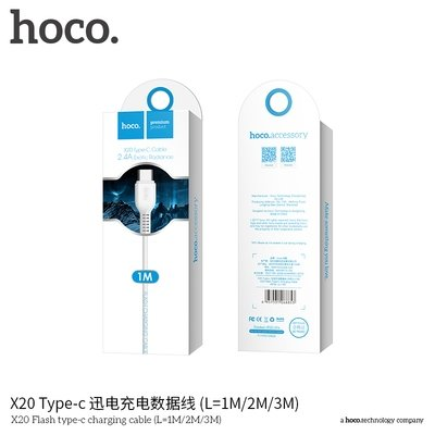 Кабель TYPE-C HOCO X20 FLASH CHARGING CABLE (L=1M) [068853] (WHITE)