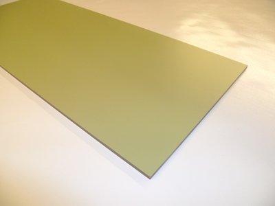 Argolite Wandplatten