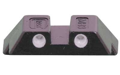 Glock Rear Night Sight - 6.5mm