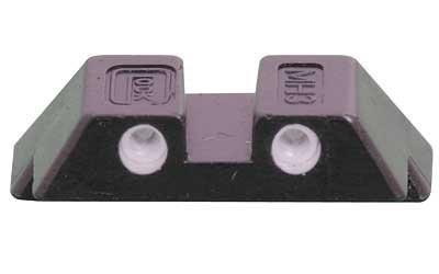 Glock Rear Night Sight - 6.5mm