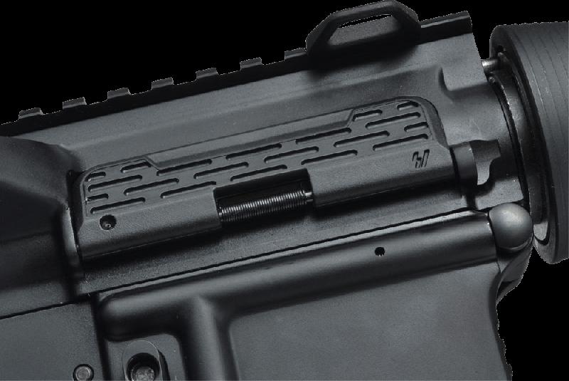 AR Enhanced Ultimate Dust Cover Door - 223 / 5.56 Capsule - Black