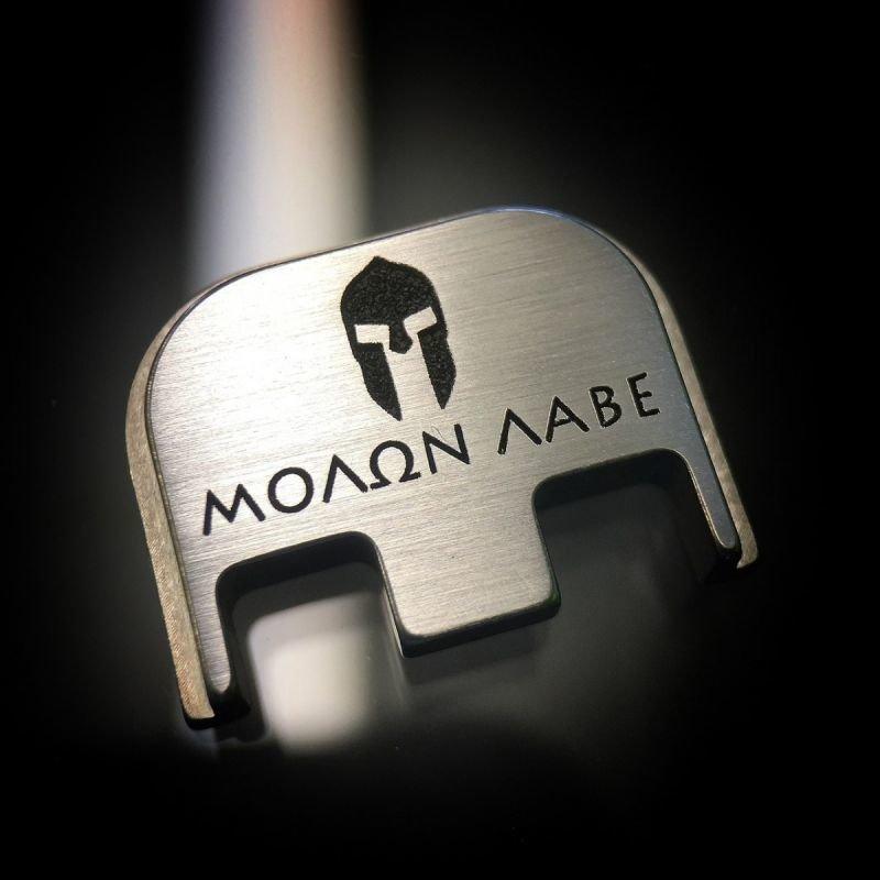Molon Labe Spartan - Titanium Back Plate