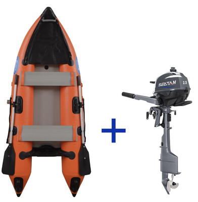 Xcape Marine Solo 2.70 And 2.5hp Engine Package