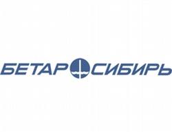 Каталог продукции «Бетар-сибирь»