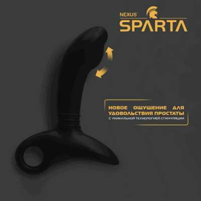 Nexus Sparta