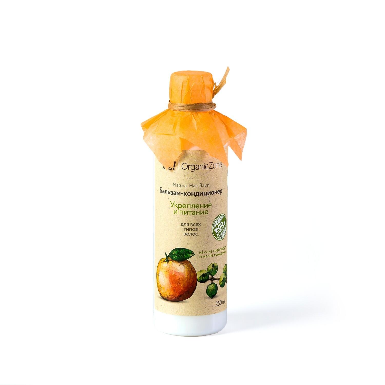"""Бальзам для всех типов волос """"Укрепление и питание"""" OZ! OrganicZone"""