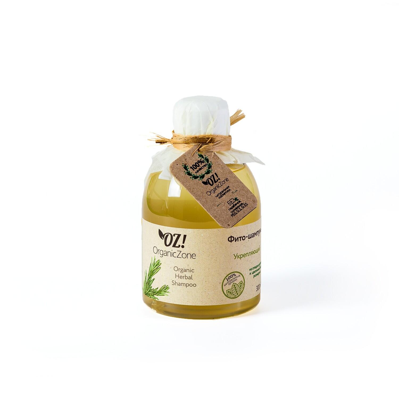 """Фито-шампунь """"Укрепляющий"""" OZ! OrganicZone"""