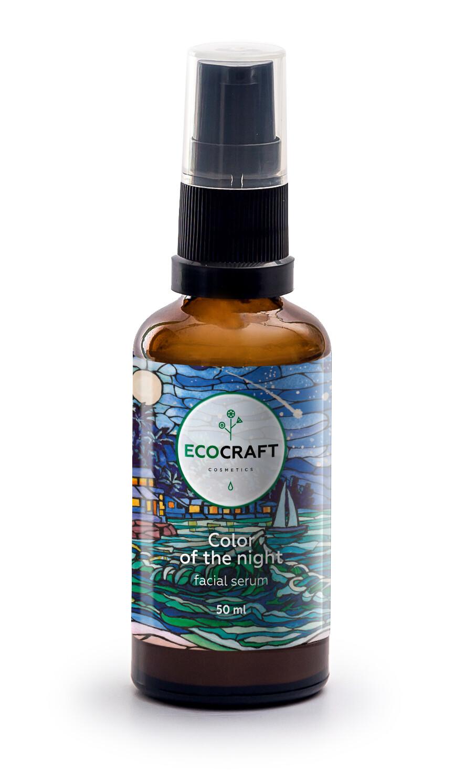 """Серум (сыворотка) для лица для жирной и проблемной кожи с витаминами Е, С и гиалуроновой кислотой """"Цвет ночи"""" ECOCRAFT"""