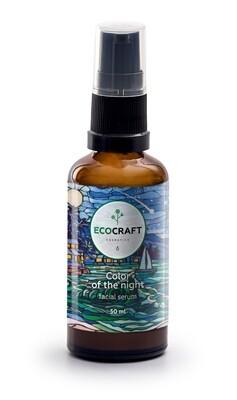Серум (сыворотка) для лица для жирной и проблемной кожи с витаминами Е, С и гиалуроновой кислотой