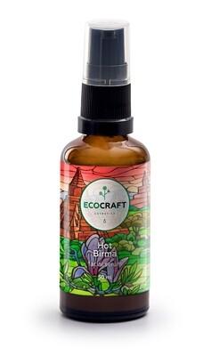 Серум (сыворотка) для лица для сухой и нормальной кожи с витаминами Е, С и гиалуроновой кислотой