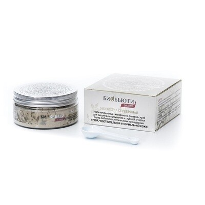 Биочистка серебряная «БиоБьюти-Элит» для сухой и нормальной кожи, Биобьюти