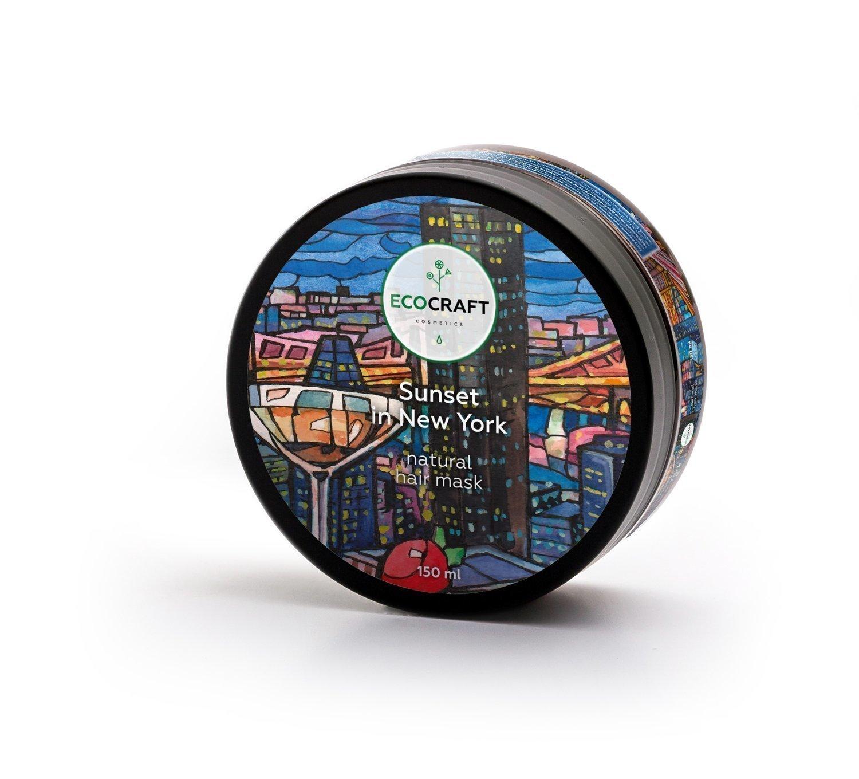 """Маска для блеска и густоты волос """"Sunset in New York"""" Закат в Нью-Йорке ECOCRAFT Cosmetics"""