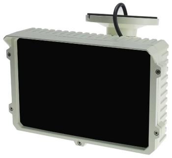 ES-LED130 ИК-прожектор всепогодный, до 130 метров