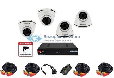 Готовый комплект Full HD видеонаблюдения на 4 антивандальных уличных видеокамер