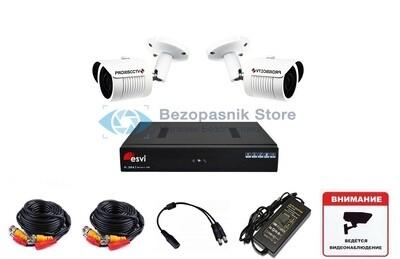 Готовый комплект уличного Full HD видеонаблюдения на 2 камеры