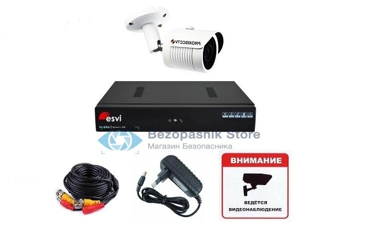Готовый комплект уличного Full HD видеонаблюдения с одной камерой