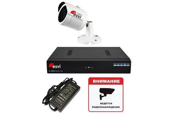 Готовый 1080P комплект уличного ip видеонаблюдения на одну видеокамеру