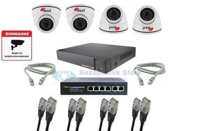 Комплект IP 1080P видеонаблюдения для улицы на 4 камеры